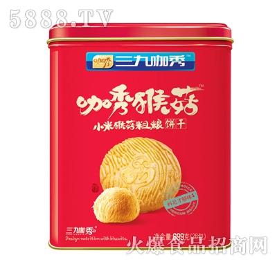 三九咖秀咖秀猴菇小米猴菇粗粮饼699g无糖