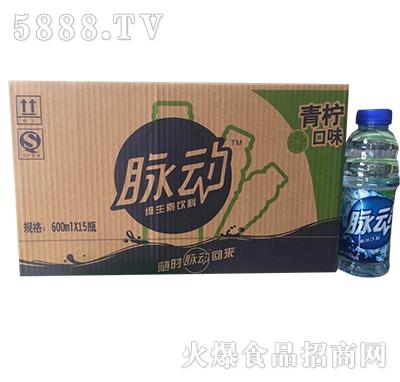 脉动维生素饮料600mlx15瓶