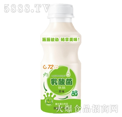 强人复合蛋白乳酸菌350毫升原味
