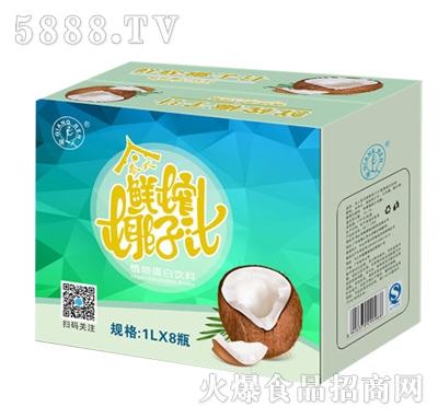 强人生榨椰汁(方盒)1升X8瓶