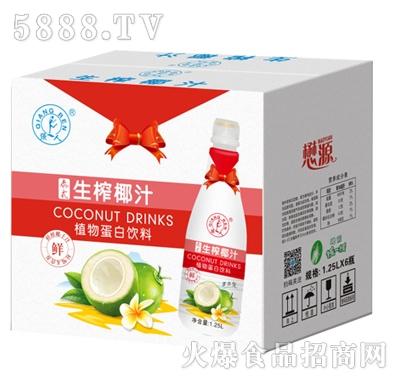 强人生榨椰汁(红款)1.25升X6瓶