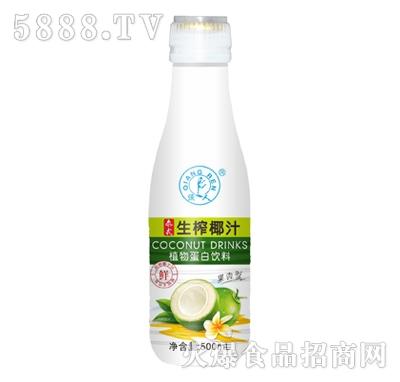 强人生榨椰汁(绿款)500毫升