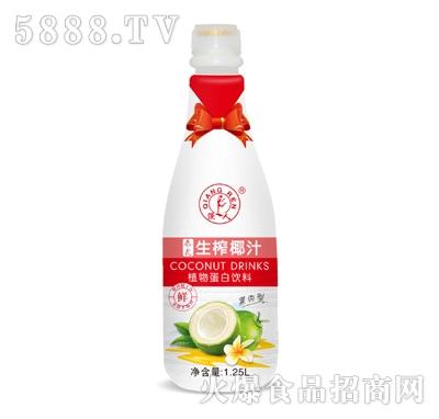 强人生榨椰汁(红款)1.25升