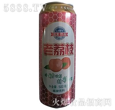 蓝发饮品老荔枝碳酸饮料500ml