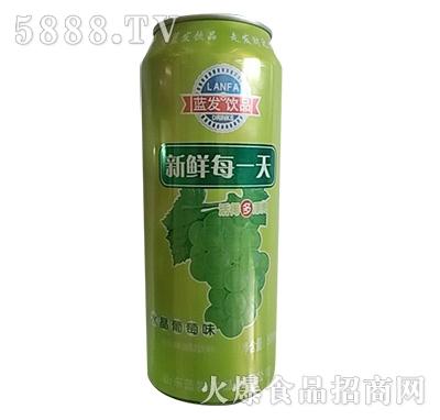 蓝发饮品水晶葡萄味碳酸饮料