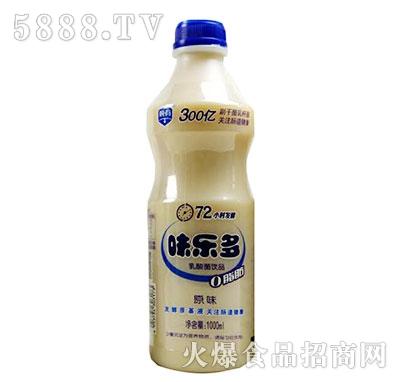 味了多乳酸菌饮品1000ml