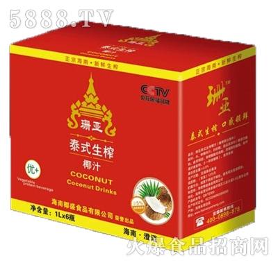 珊亚泰式生榨椰汁1Lx6