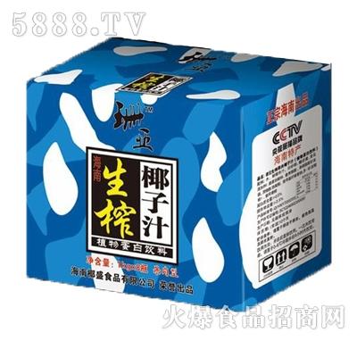 珊亚果肉型生榨椰子汁植物蛋白饮料1千克x8瓶