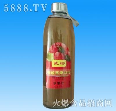 武椰苹果汁990ml