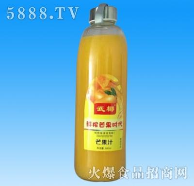 武椰芒果汁990ml