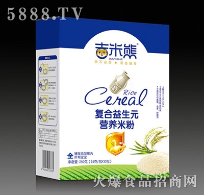 复合益生元配方米粉盒装产品图