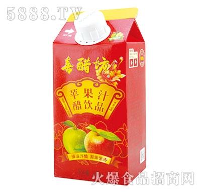 330ml喜醋坊 苹果醋
