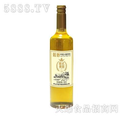 650ml欧式果园苹果醋
