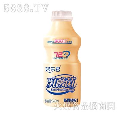 妙乐君乳酸菌饮品340ml