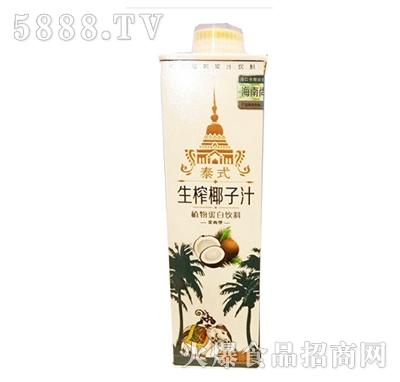 泰式生榨椰子汁植物蛋白饮料1L