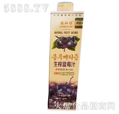 尚知味生榨蓝莓汁果汁饮品1L