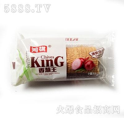 鸿祺香葱王饼干散称