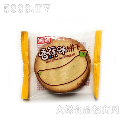 鸿祺香蕉味饼干饼干散称