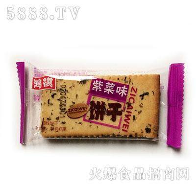 鸿祺紫菜味饼干饼干散称