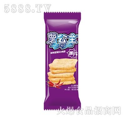 薯公主薯片川辣味