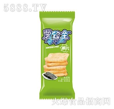 薯公主薯片海苔味