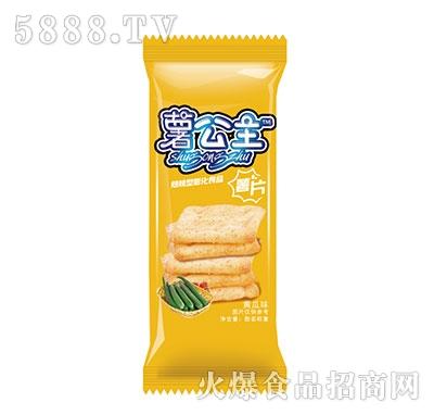 薯公主薯片黄瓜味