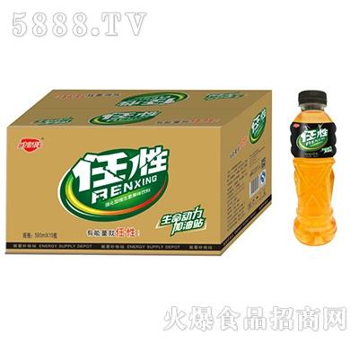 500ml×15瓶金娇阳任性强化型维生素果味饮料