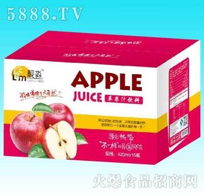 靓淼苹果汁420mlx15瓶