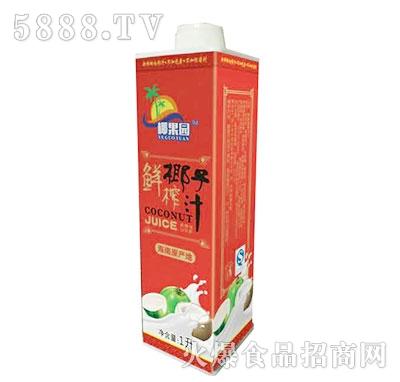鲜榨椰子汁1L