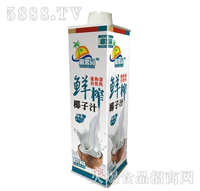 椰果园鲜榨椰子汁
