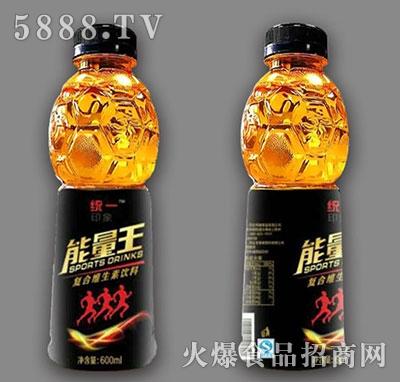 统一印象能量王复合维生素饮料600ml