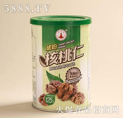 仙塔琥珀核桃仁(125g)罐装