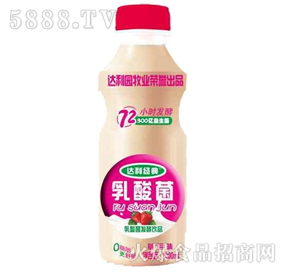 达利经典乳酸菌发酵饮品草莓味1000ml