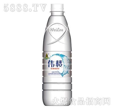 伟楼饮用纯净水555ml