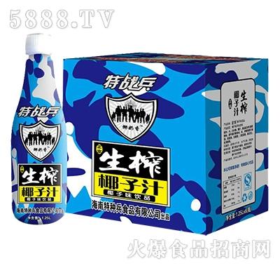 特战兵生榨椰子汁饮品1.25Lx6瓶