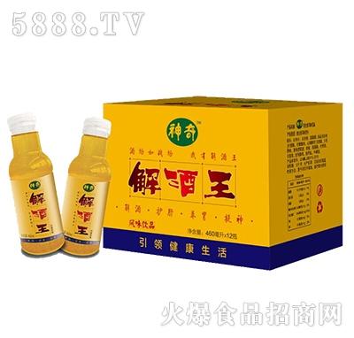 神奇解酒王风味饮品460mlx12瓶