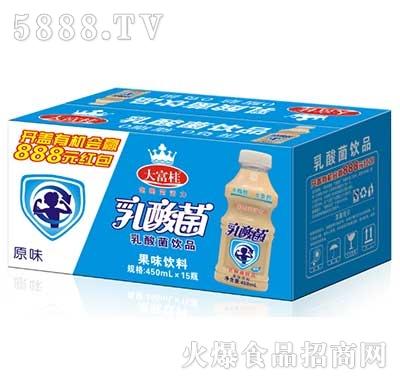 大富桂乳酸菌饮品原味450mlx15瓶