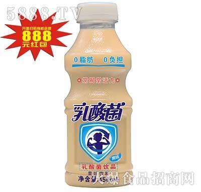 大富桂乳酸菌饮品原味450ml