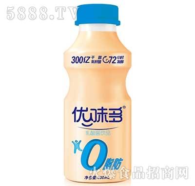 优味多乳酸菌饮料330ml
