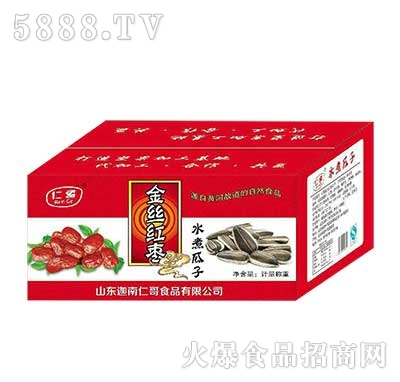 仁哥金丝红枣水煮瓜子