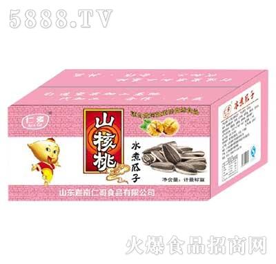 仁哥山核桃水煮瓜子