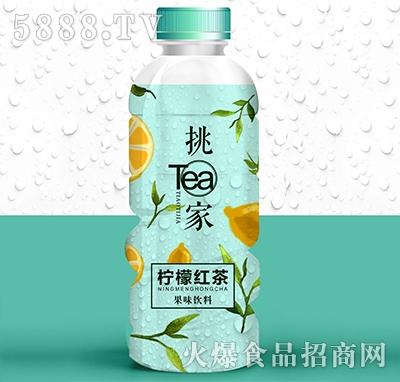 挑tea家柠檬红茶果味饮料