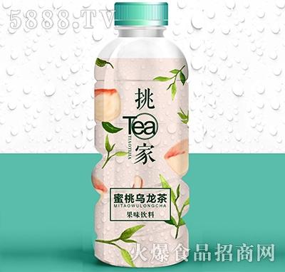 挑tea家蜜桃乌龙茶果味饮料