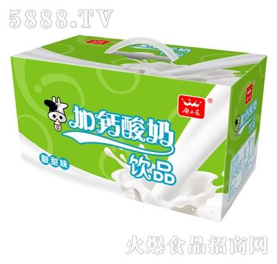 康小乐加钙酸奶饮品酸甜味16杯礼品盒