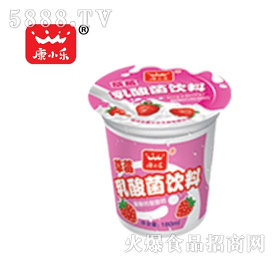 康小乐草莓乳酸菌饮料180毫升