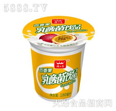 康小乐百香果乳酸菌饮品180毫升