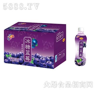 怡果缘冰糖蓝莓