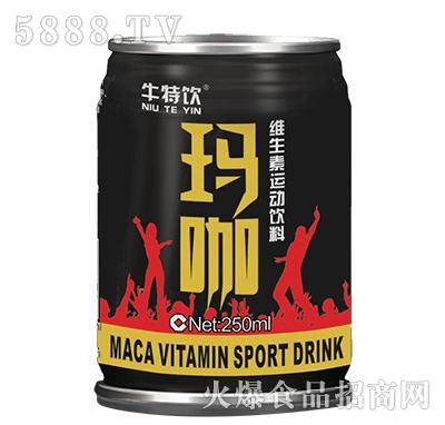 牛特饮玛咖维生素运动饮料250ml