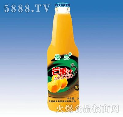 傣恋芒果汁300ml