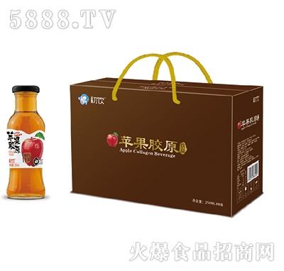 初饮苹果胶原饮品256mlx8瓶